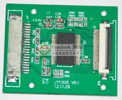 配套产品 其它电路板 信号转接板 jy-lvds  产品类别: 信号转接板
