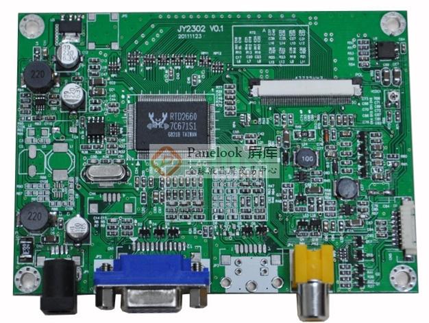 工业液晶显示屏驱动板